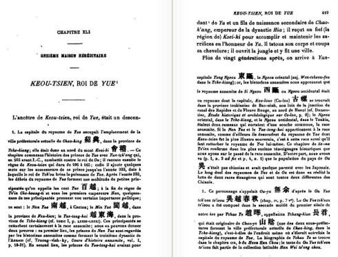 vol-4-page-418